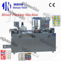 Fully Automatic Blister Capsule Packing Machine