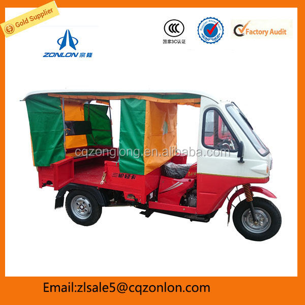 150cc Three Wheel Motorcycle Moto Taxi Cargo Bike For Sale