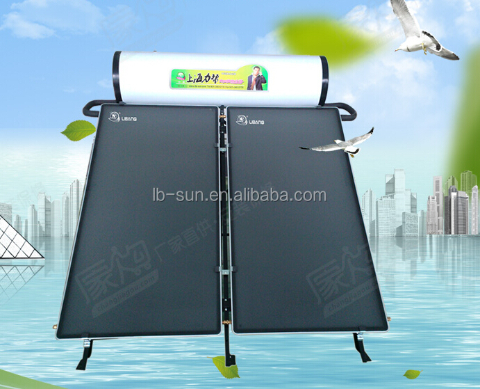 home appliance new technology solar home heating system