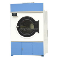 High quality hospital laundry steam heated tumble dryer