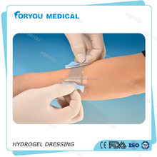 Foryou Medcial disposable burn wound dressing hydrogel burn patch with CE FDA