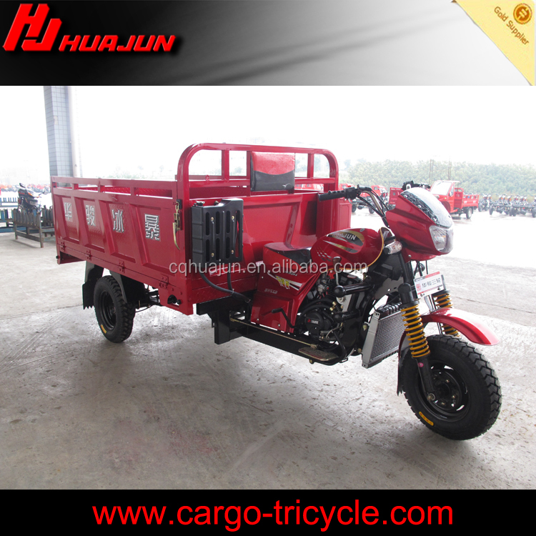 cheap three wheel cargo motorcycles 400cc engine chinese motorcycle