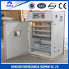 /product-detail/high-efficient-incubator-for-parrot-egg-hatching-automatic-ostrich-egg-incubator-hatcher-60496179366.html