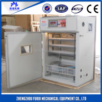 High efficient incubator for parrot egg hatching/automatic ostrich egg incubator hatcher