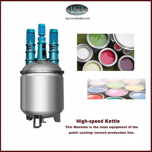 heat lamps for paint drying production machinery