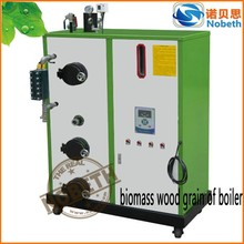 Hot Sale Biomass Steam Generator Boilers for Brewery industry or home use