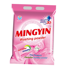 Wholesale price white solid laundry remove stain soap