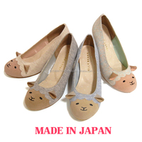 Wide variety of Japanese designer shoes women with more than 600 designs
