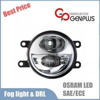 Wide beam angle LED car Fog DRL daytime running light