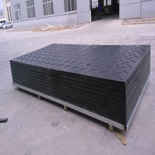 impact resistant Skidproof hdpe plastic temporary road mats for heavy duty machinary