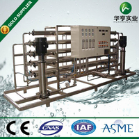 Best China Price Industrial RO Plant Water System Purifier Water Purification System Reverse Osmosis System
