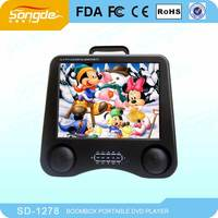 Bulk Portable High Definition DVD Player With Low Price
