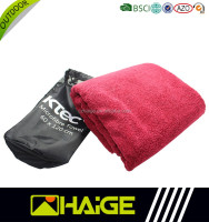 Multi-purpose Microfiber Towel Car/home/gift/sport/Cleaning /bath Microfiber Towel