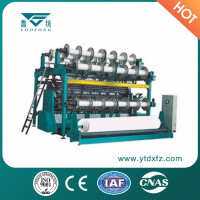 Double needle bar knitting machinery textile looms
