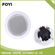 Wholesale Price 5 Inch Round PA Audio Washing Room Ceiling Speaker
