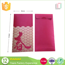 2016 high quality elegant cheap new stylish custom chinese new year slik fabric red packet