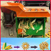 /product-gs/corn-remover-equipment-corn-huller-equipment-maize-remover-equipment-60044300784.html