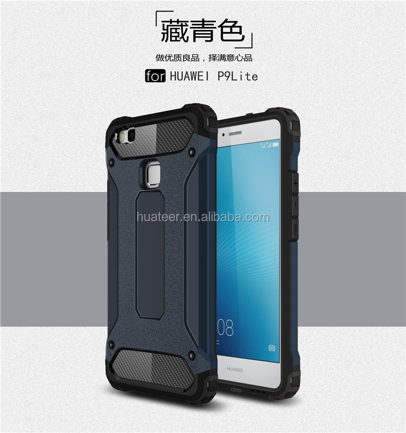 pc+tpu phone case for iPhone5,10 Color super Armor/armour mobile phone case for apple iphone 5 case 4.7 inch