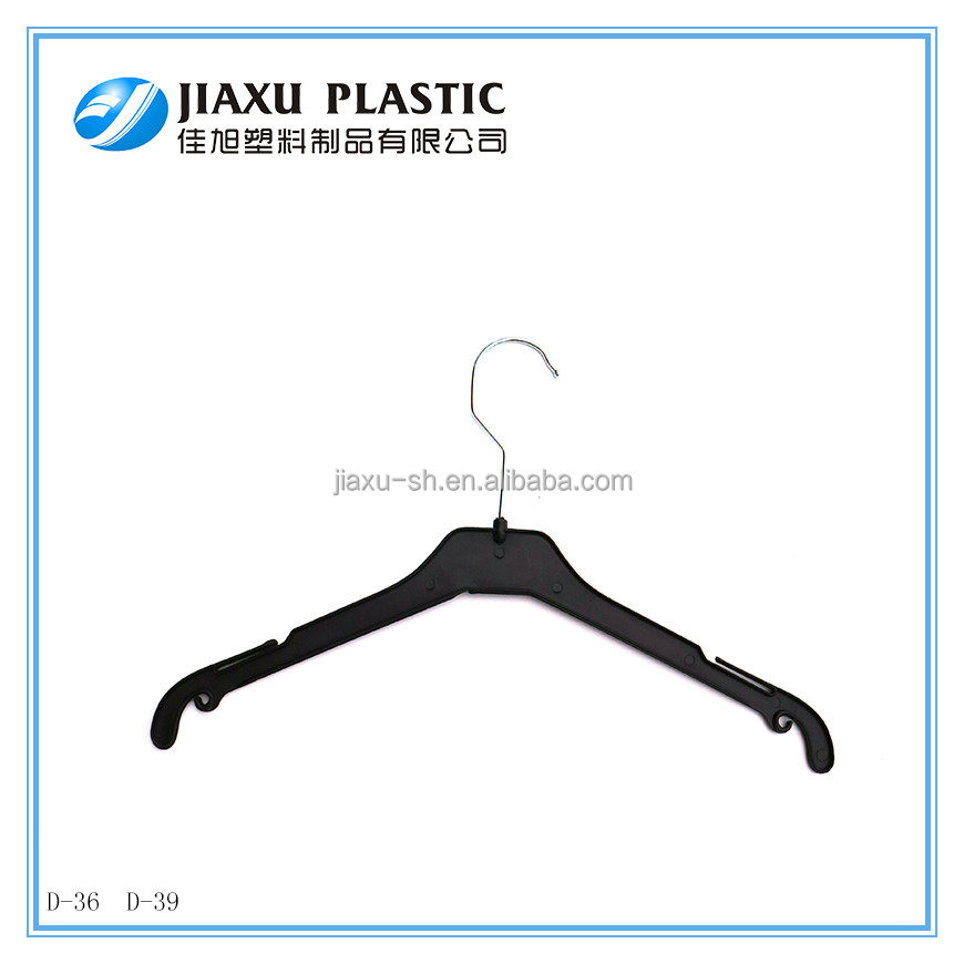 name brand clothes wholesale prices, hanger for clothes cupboard