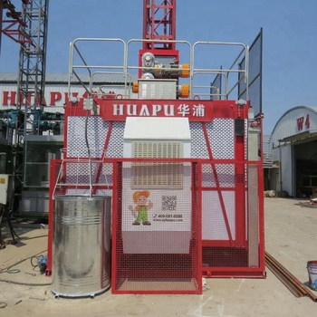 SC200/200 Construction hoist and Elevator for lifting building material