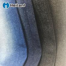 china textile indigo denim jeans fabric 9.97oz with cheap price