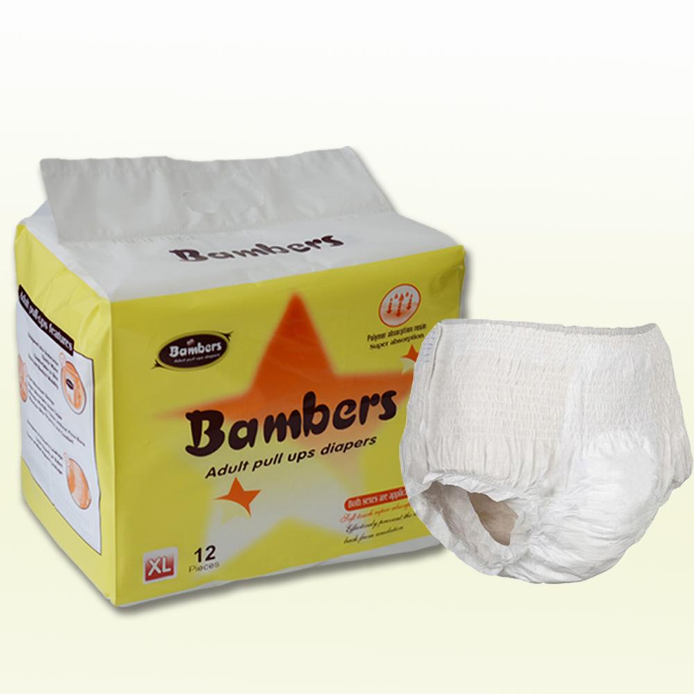 Adulte couche incontinence pantalon jetable culotte d - Couche culotte pour adulte ...