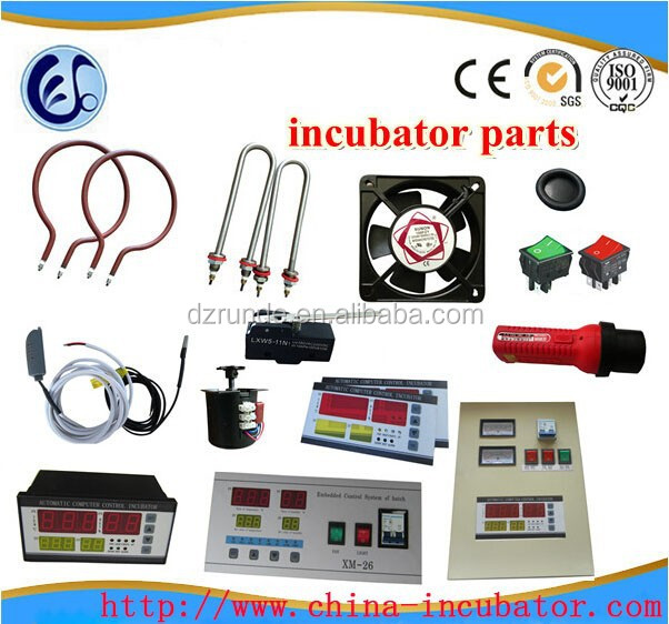 CE 300W egg incubator heating tube heating element for hatchery machine