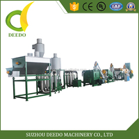 Vibration-proof special design grinder plastic recycling machine