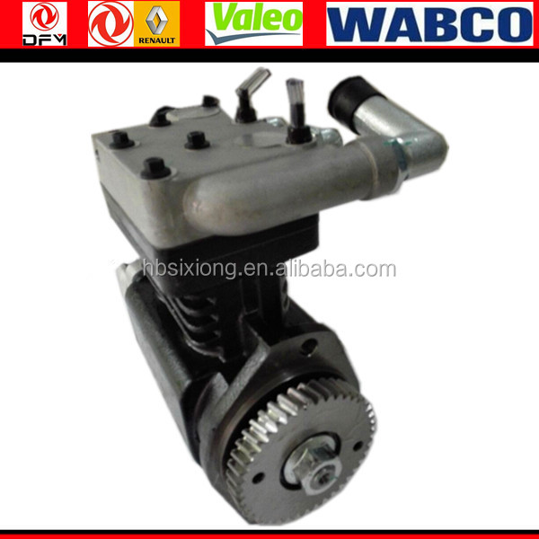 Quality guaranteed new truck air brake compressor