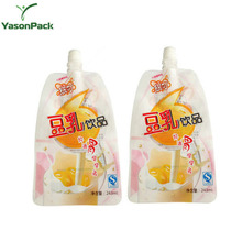 Yason isotonic and sports drinks highly nutritional energy gels integrators liquid packaging bags top quality customized logo no