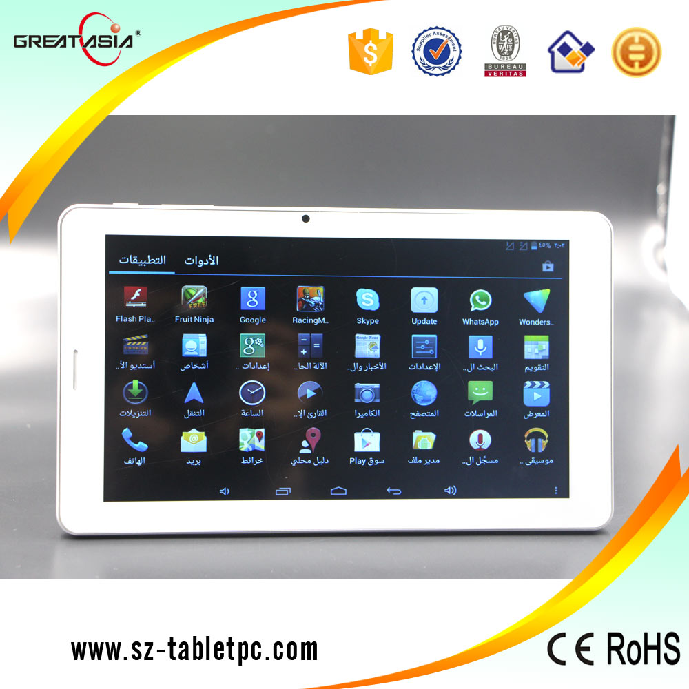 9inch GSM tablets android 4.4 cheap smart phone pc