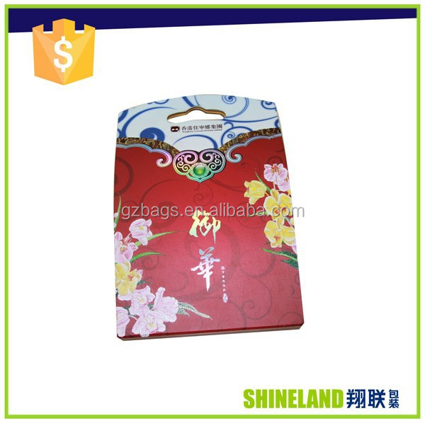 beautiful paper box for moon cake package