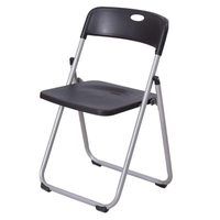 Top quality wholesale modern classic cheap outdoor stackable plastic folding chair