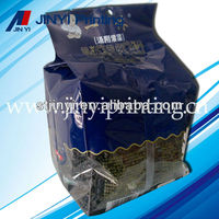 Side gusset fast food packaging bag for seaweeds