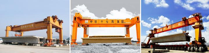 Railway Engineering Heavy Duty Construction Lift Crane