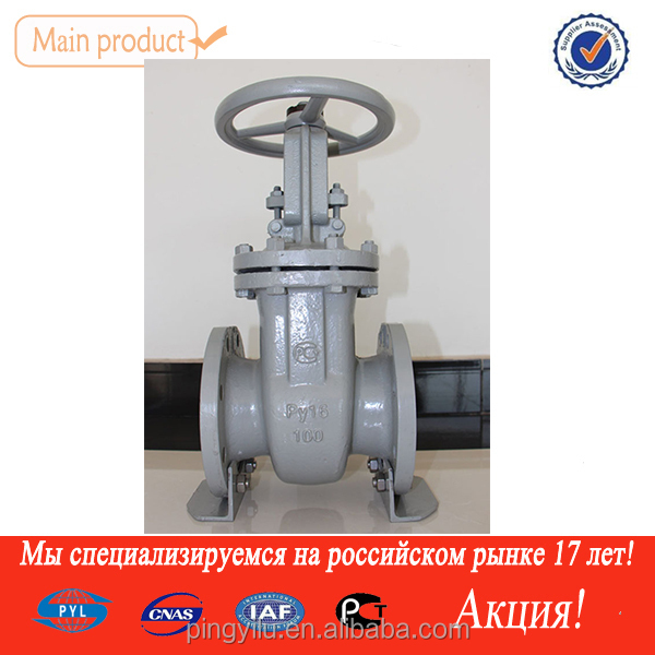 3 way gate valve electric actuated gate valve os&y gate valve