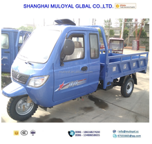 High Performance 300cc cargo tricycle with cabin / truck cargo Tricycle