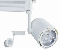 PKLED Tawian CREE 65W LED Track Light (With Fan)