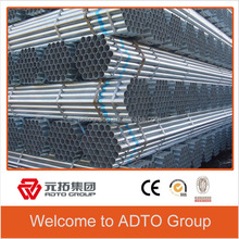 Used Popular Dipped Galvanized Scaffolding Tube/Scaffolding Pipe 48.3mm ADTO