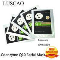 French skin care brands for degree of skin aging problems,fine lines.moisture luscao cosmetic with Coenzyme Q10 Facial Mask