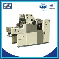 HT56II second hand heidelberg offset printing machine price in india