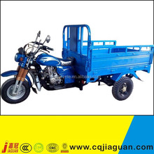 Lifan Three Wheel Motorcycle