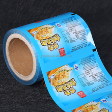 Excellent quality professional oxygen barrier foog grade packaging plastic poly bag lamination packing film roll