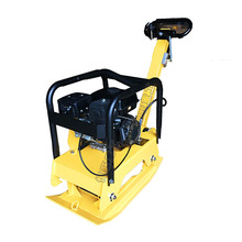 Gasoline Honda Diesel Electric Vibratory Earth Soil Hand Held Vibrating Plate Compactor For Sale