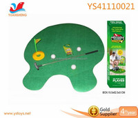 Hot sport toys,newest Small Sport Golf Toy , goft toy in toilet.