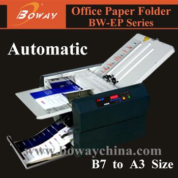 office folding machine