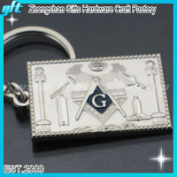China supplier silver masonic keychain,key holder with masonic logo ,souvenir masonic key chains