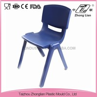 Hot selling 46cm height popular adults colorful plastic fiber chair