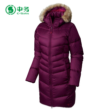 New Stylish Fur Hooded Duck Feather Filled Women Winter Long Down Coat