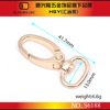 Lady bag purse factory good price belt hook